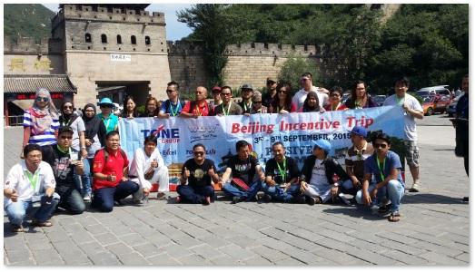 Melancong percuma ke Beijing, China